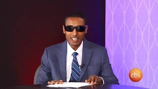 Riyot interview with Dr Tilaye Tadesse