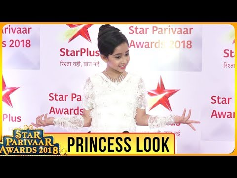 Deshna Dugad aka Mariam Khan Princess Look at Star