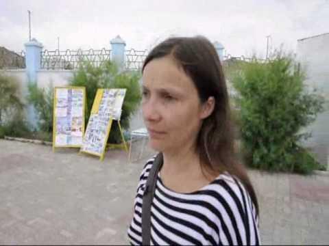 Название Видео - Пешее путешествие из Орджоникидзе в Коктебель, часть 1
