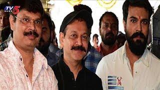 Boyapati Srinu Birth Day Special   Boyapati Srinu Next Movie WIth Ram Charan