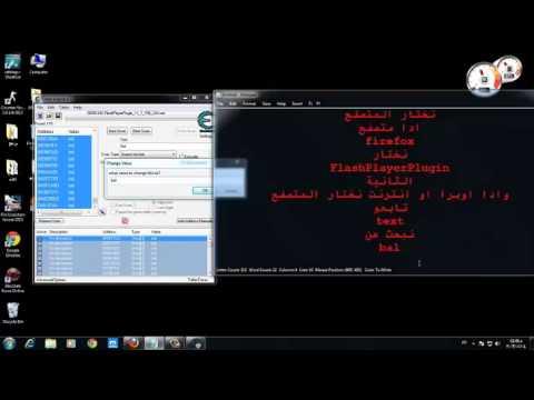 قيمزر.6 - تم تحديث الروابط cheat engine 6.1 لتحميل برنامج http://cheatengine.org/ ولتحميل متصفح فاير فوكس https://www.mozilla.org/en-US/firefox/new/?utm_source=firefox...