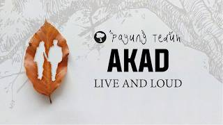 Payung Teduh - Akad (Official Lyric Video)
