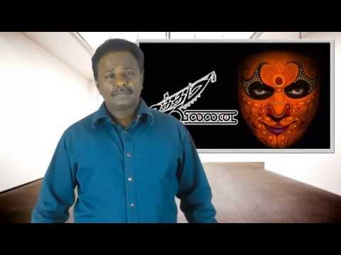Uthama Villain, Uttama Villain - Movie Review- Kamal Haasan | Tamil Talkies