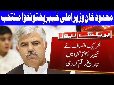 Breaking News: Mehmood Khan Become New Chief Minister of KPK | 16 August 2018 | Dunya News