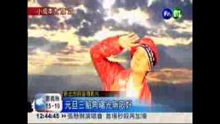 1230--華視--跳針式行銷