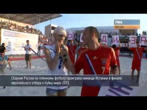 Футболист-пляжник позвал девушку замуж после матча