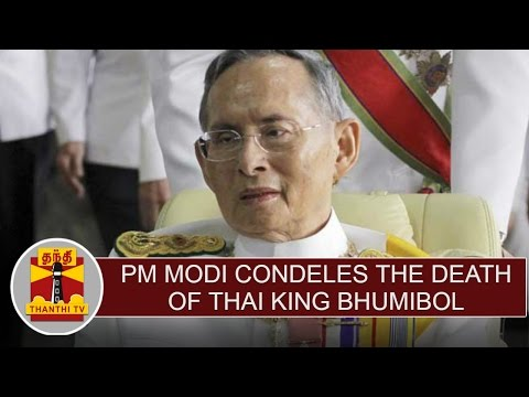 PM-Narendra-Modi-Condoles-death-of-Thai-King-Bhumibol-Adulyadej--Thanthi-TV