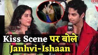 Video Dhadak में Kiss Scene को लेकर Janhvi-Ishaan ने दिया Shocking Reaction, कह दी ऐसी बात MP3, 3GP, MP4, WEBM, AVI, FLV Agustus 2018