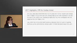 Recent update of Advanced Cardiac Life Support (ACLS) 썸네일