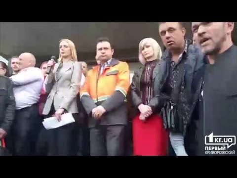 Сотрудники АрселорМиттал Кривой Рог о митинге | 1kr.ua