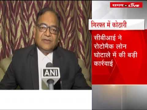Lawyer spoke on CBI arrests Rotomac pens owner Vikram Kothari