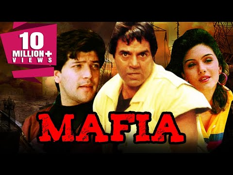 Mafia (1996) Full Hindi Movie | Dharmendra, Aditya Pancholi, Gulshan Grover
