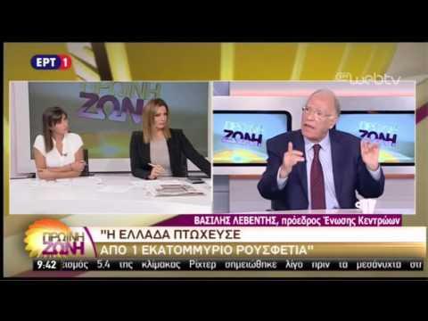 Video - Ο ΣΕΔΕΑ ζητά από τον Βασίλη Λεβέντη να αποκαλύψει ονόματα