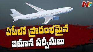 Domestic Flight Services Resume In AP   Passengers Queue Up For Sanitsation At Gannavaram