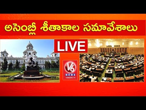 Telangana Assembly Live - Winter Session 2017 | 01-11-2017