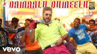 Bogan – Damaalu Dumeelu Tamil Lyric Video