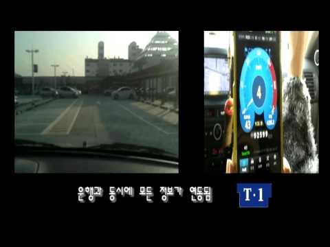 Video of 차량 원격제어/관리 카스펠