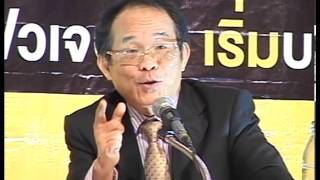 โดย ดร.นิเวศน์ เหมวชิรวรากร ที่ปรึกษาสมาคมส่งเสริมผู้ลงทุนไทย คุณกัณฑ...