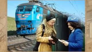 жд билеты из с петербурга в глазов