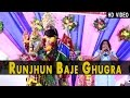 Baba Ramdevji Bhajan 2015   'Runjhun Baje Ghugra'   Shyam Paliwal   SUPERHIT Rajasthani Live Bhajan