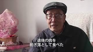 ドキュメンタリー映画『死霊魂』予告編