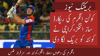 Karachi Kings vs Quetta Gladiators Colin Ingram century breaks records of PSL 2019