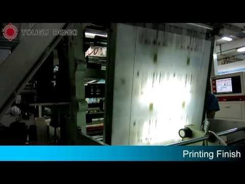 Rotogravure Printing Machine – Ultrasonic High Resolution Edge Position Control (EPC)