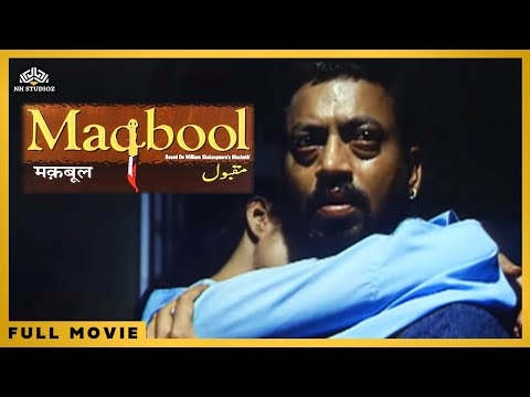 Maqbool मकबूल(2003) || Irrfan Khan, Tabu, Naseeruddin Shah || Crime Drama Full Movie