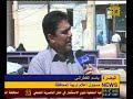 مسؤول أعلام تربية محافظة البصرة