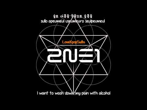 2NE1 – If I Were You (살아 봤으면 해) [English subs + Romanization + Hangul] 720p