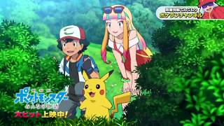 Nonton Pokemon Movie 21   C   Nh Satoshi B   T Pokemon      U Ti  N Trong Phim  Full Hd     Trailer  5 Film Subtitle Indonesia Streaming Movie Download
