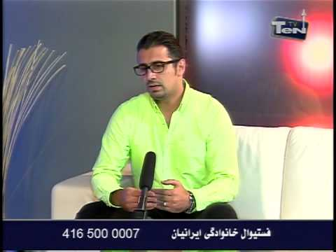 Persian Family Day TV Program 5 - Part 1