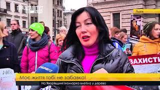 Випуск новин на ПравдаТУТ Львів 16 жовтня 2017
