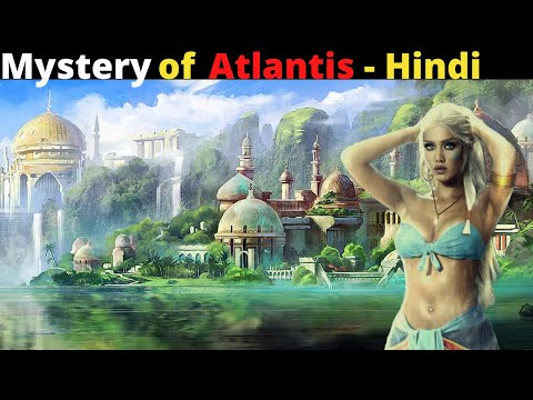Real Mystery of Atlantis in Hindi   अटलांटिस शहर का रहस्य  
