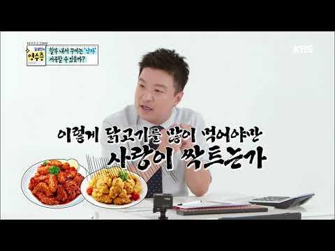 김생민의 영수증 - 팬티 디자인 〈 팬티 원단 !. 20170909