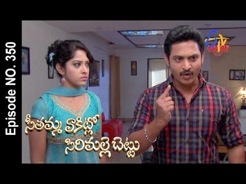 Seethamma Vakitlo Sirimalle Chettu   18th  October 2016  Full Episode No 350   ETV Telugu