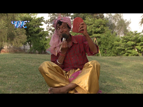 Video बूढ़ा क्रीम सेंट लगईले - Bhojpuri Comedy Song | Jila Hilawe Bombaiya Saman | Rahul Ranjan | 2014 download in MP3, 3GP, MP4, WEBM, AVI, FLV January 2017