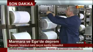 İstanbulda Deprem (Ege depremi) 24.Mayıs 2014 . .