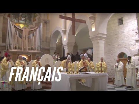 Maranatha - La messe dans l\'église Ste Catherine à Bethléem 26.08.2013.