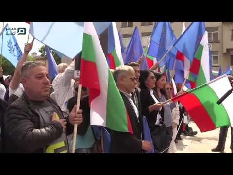 مصر العربية   أتراك بلغاريا يحيون ذكرى تهجير النظام الشيوعي للمسلمين من البلاد