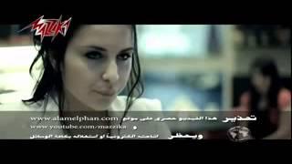 melody4arab com Samo Zaen   Hataraf