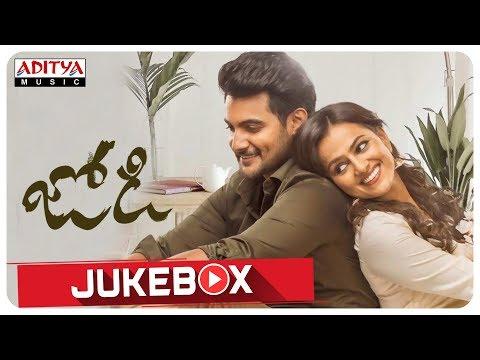 Jodi Telugu Movie Full Songs Jukebox