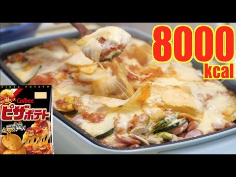 GOD LEVEL Chinese Food With MY FAMILY!!! INSANE Chinese Food Tour With 7 FOOD RANGER FAMILY! - Thời lượng: 20 phút.
