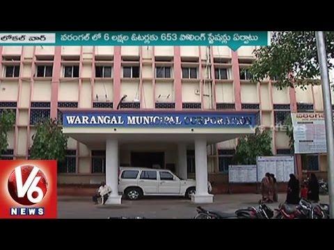 Warangal-Khammam-Municipal-Election-campaign-Ends-V6-News-05-03-2016