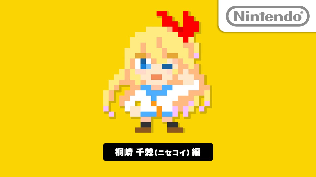 Chitoge Kirisaki in Super Mario Maker