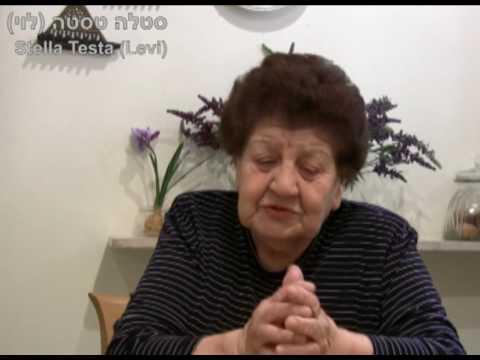 חסידי אומות העולם ממקדוניה- עדויות של ניצולי שואה