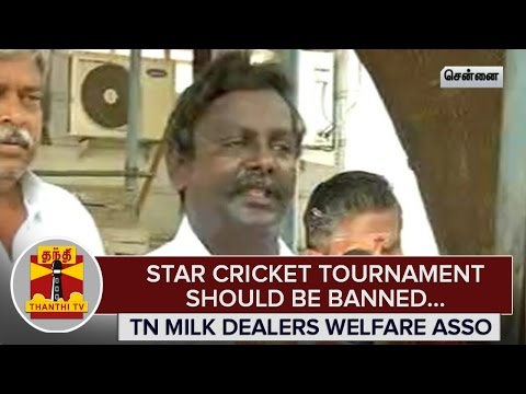 Star-Cricket-Tournament-should-be-banned--Ponnusamy-TN-Milk-Dealers-Welfare-Association