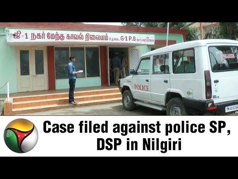 Video Case filed against police SP, DSP in Nilgiri download in MP3, 3GP, MP4, WEBM, AVI, FLV January 2017