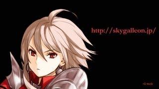 蒼穹のスカイガレオン YouTubeビデオ