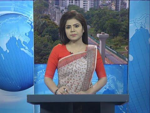 09 am news || সকাল ৯টার সংবাদ || 20 May 2020 || ETV News